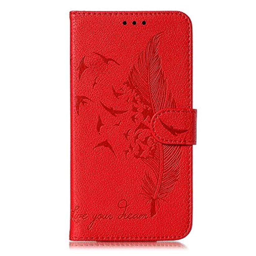 それぞれライフル倉庫Galaxy A70 ケース, OMATENTI PUレザー手帳型 ケース, 薄型 財布押し花 フェザー柄 スマホケース, マグネット開閉式 スタンド機能 カード収納 付き人気 新品, 赤