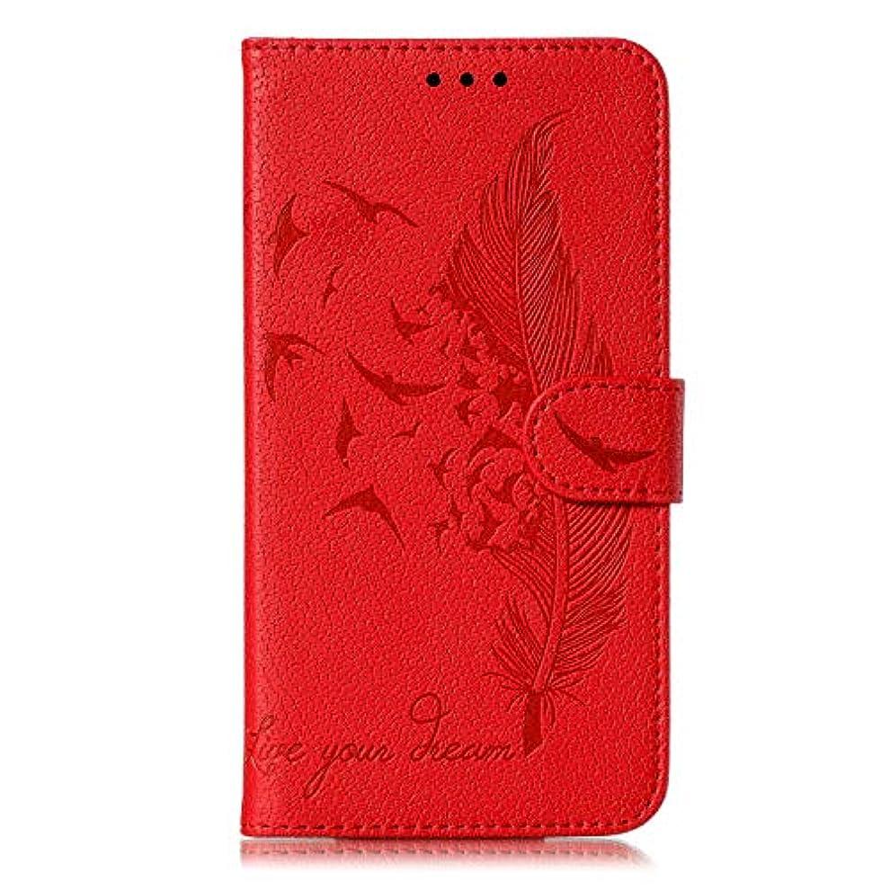 腹不純実り多いGalaxy A70 ケース, OMATENTI PUレザー手帳型 ケース, 薄型 財布押し花 フェザー柄 スマホケース, マグネット開閉式 スタンド機能 カード収納 付き人気 新品, 赤