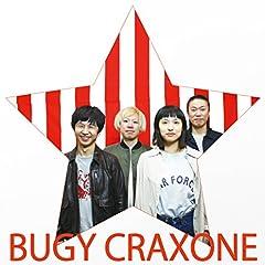 BUGY CRAXONE「ブルーでイージー、そんでつよいよ」のジャケット画像