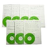 英語 中学 1年 DVD 授業 テキスト 問題集 7枚 セット 基礎 中1
