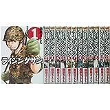 ライジングサン コミック 1-13巻セット