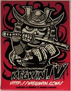 MEGWIN TV オリジナルクリアファイル サムライバージョン