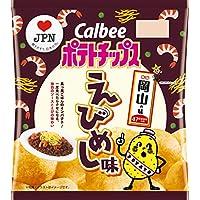 カルビー ポテトチップス えびめし味(岡山県) 55g×12袋