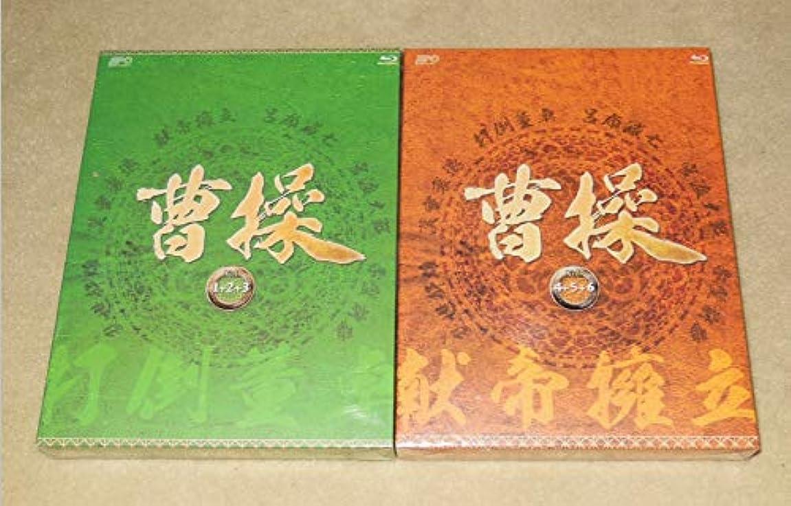 ブロック出身地ヒューズ曹操DVD-SET 1+2+3+4+5+6部 21枚組言語: 日本語, 中国語 字幕: 日本語