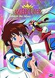 Angelic Layer Vol.6 [2001] [DVD] by Mayumi Yanagisawa
