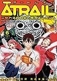 ATRAIL ‐ニセカヰ的日常と殲滅エレメント‐(6) (角川コミックス・エース)