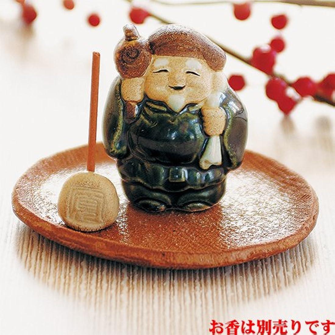 香皿 七福神 香皿 大黒天 [R9.5xH7cm] HANDMADE プレゼント ギフト 和食器 かわいい インテリア