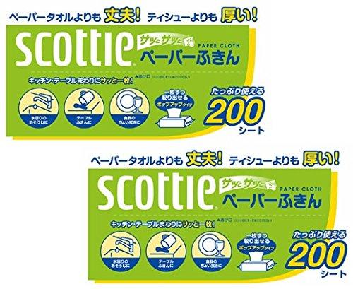 『スコッティ ペーパーふきん サッとサッと 400枚(200組) ×2パック』の2枚目の画像