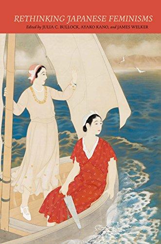 Rethinking Japanese Feminisms (English Edition)