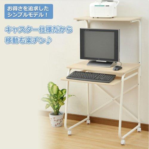 山善(YAMAZEN) サイバーコム パソコンデスク(幅65) ナチュラルメイプル GHP-65HC(NM/IV)