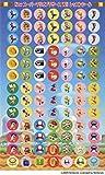 New スーパーマリオブラザーズ Wii レッスンシール(10枚セット)
