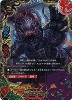 バディファイトバッツ C・ヤミゲドウ(ホロ仕様) /Reborn of Satan/シングルカード/X-BT01/0052