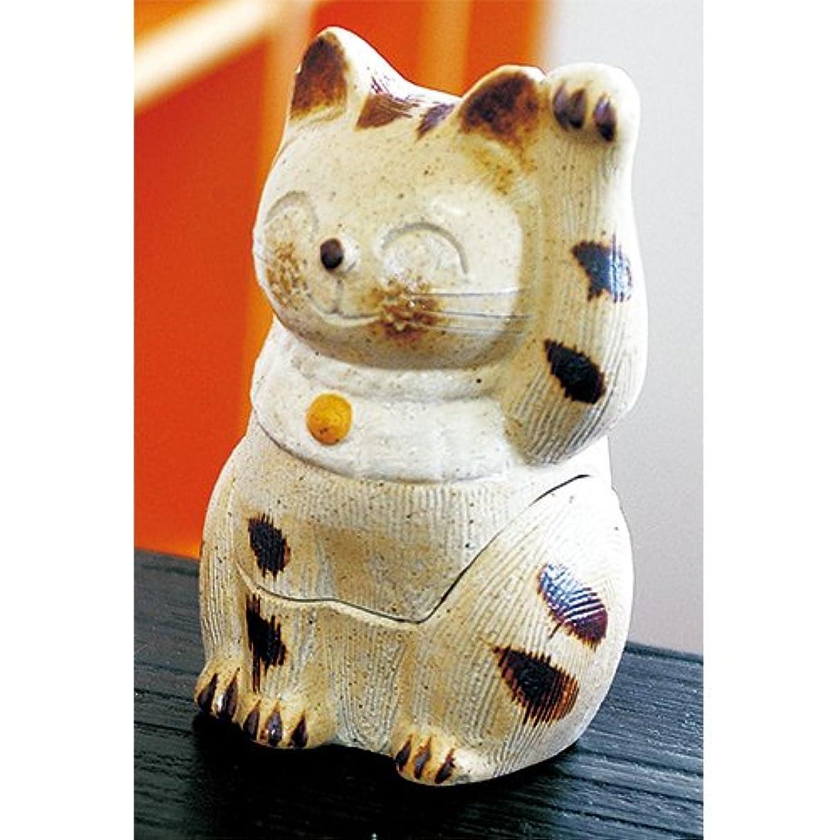 香炉 ひとまねき猫 香炉(中) [H12.5cm] HANDMADE プレゼント ギフト 和食器 かわいい インテリア