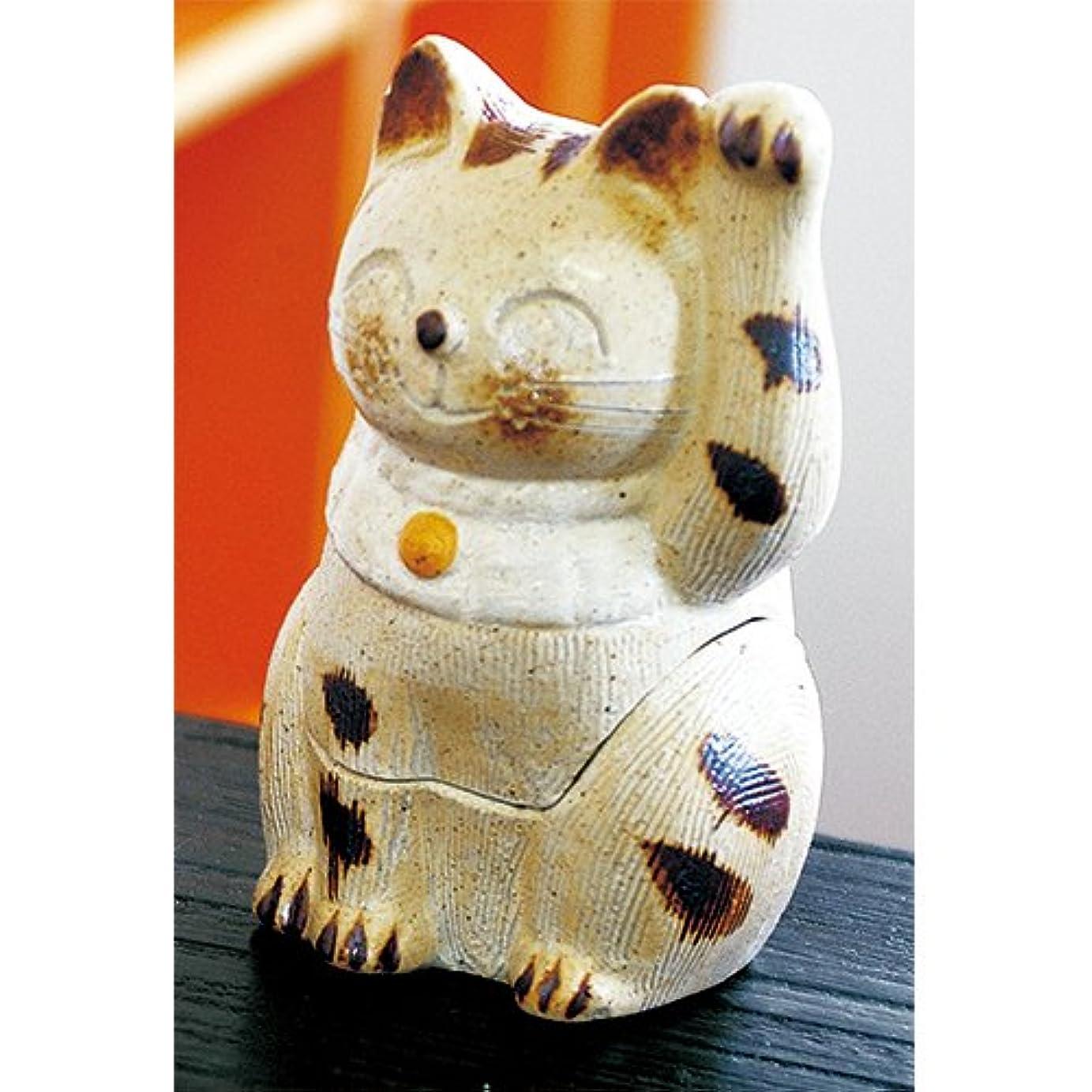 オペレーター無関心眉香炉 ひとまねき猫 香炉(中) [H12.5cm] HANDMADE プレゼント ギフト 和食器 かわいい インテリア