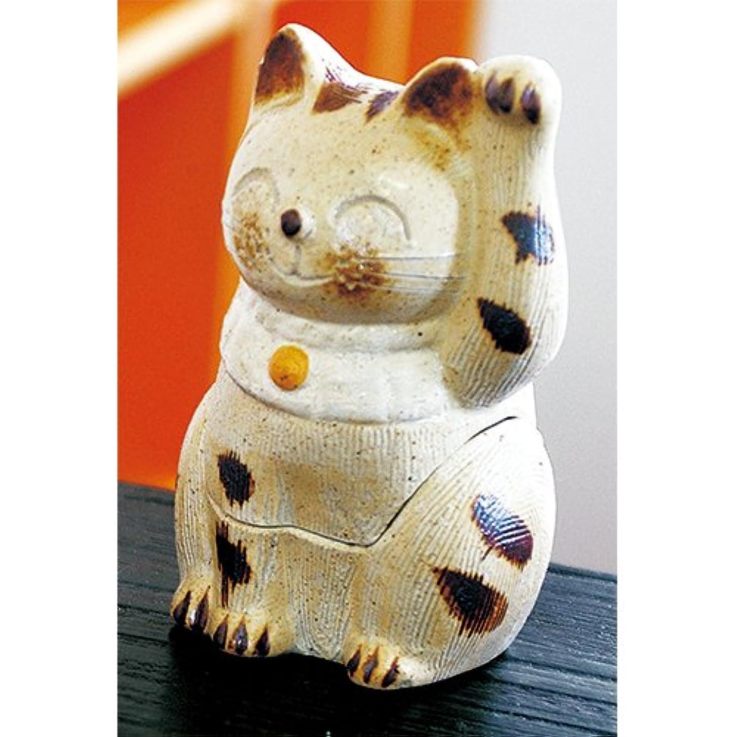 ディレイ共役退院香炉 ひとまねき猫 香炉(中) [H12.5cm] HANDMADE プレゼント ギフト 和食器 かわいい インテリア