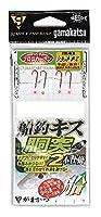 がまかつ(Gamakatsu) 船釣キス胴突2本鈎(ショットキス) FB121 9号-ハリス1