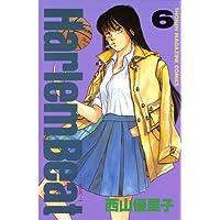 Harlem Beat (6) (週刊少年マガジンコミックス)