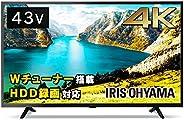 アイリスオーヤマ 43型 4K対応 液晶テレビ 43UB10P 4K IPSパネル 裏番組録画対応