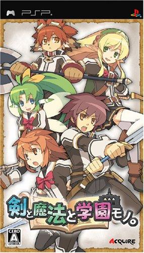 剣と魔法と学園モノ。 - PSPの詳細を見る