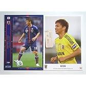 2013 サッカー日本代表 【25/乾貴士】 レギュラーカード全2種セット ≪オフィシャルトレーディングカード≫
