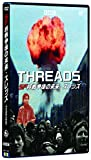 SF核戦争後の未来・スレッズ[DVD]