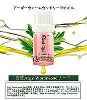 Plant Gift- Argy Wormwood Leaf Oil -エイエイ 漢方薬 -除湿、明るさ、落ち着き.-5ml-0.18oz