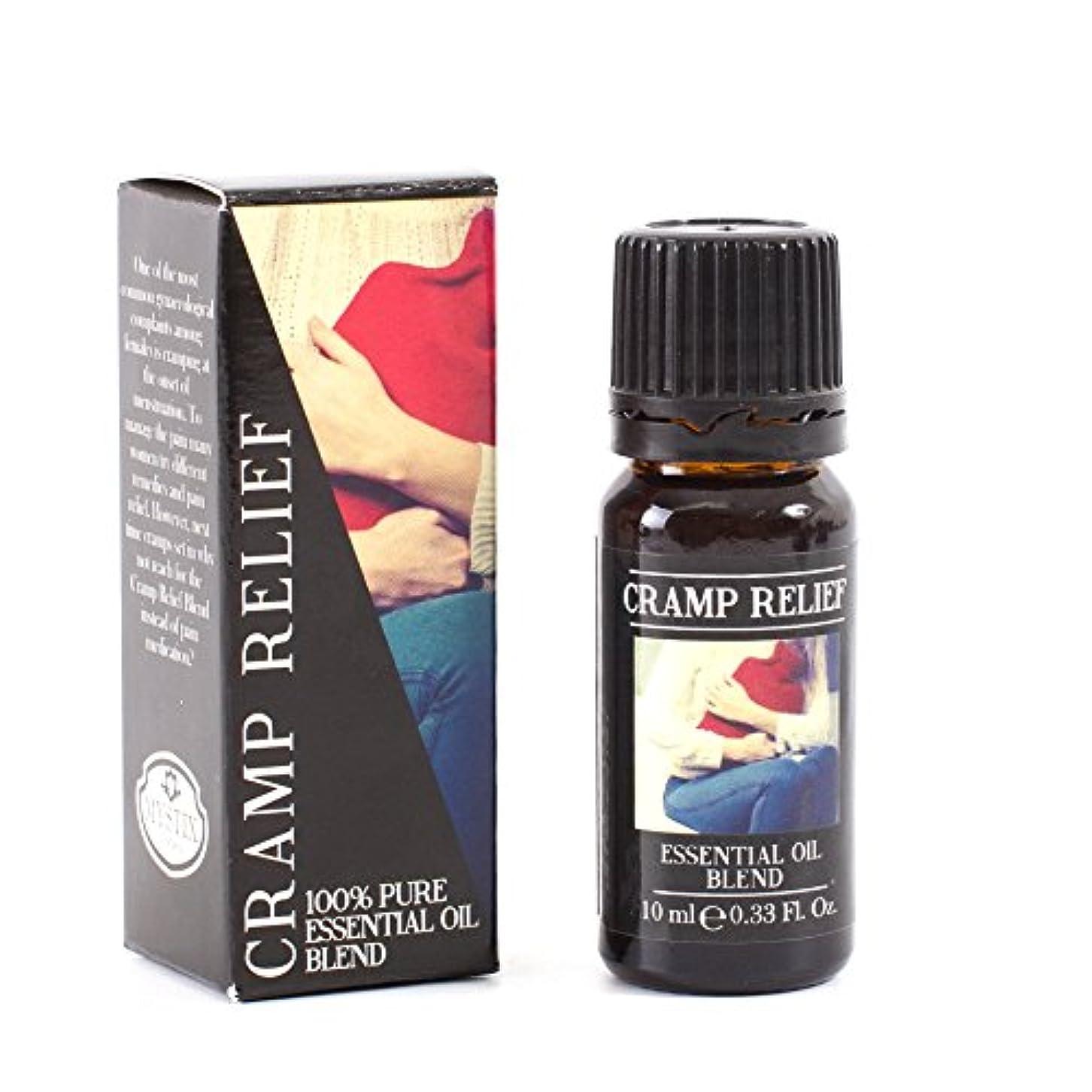 キャメルエスニックラベルMystix London | Cramp Relief Essential Oil Blend - 10ml - 100% Pure