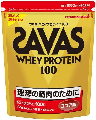 ザバス ホエイプロテイン100 ココア味【50食分】 1,050gをアマゾンで購入