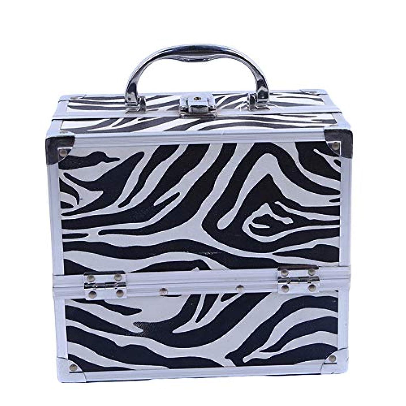 アナウンサーベッドパシフィック化粧オーガナイザーバッグ ゼブラストライプトラベルアクセサリーのポータブル化粧ケースシャンプーボディウォッシュパーソナルアイテムロックとトレイ付きの収納 化粧品ケース