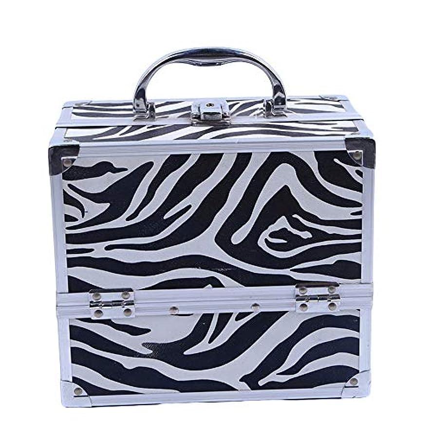 各魅力的走る化粧オーガナイザーバッグ ゼブラストライプトラベルアクセサリーのポータブル化粧ケースシャンプーボディウォッシュパーソナルアイテムロックとトレイ付きの収納 化粧品ケース
