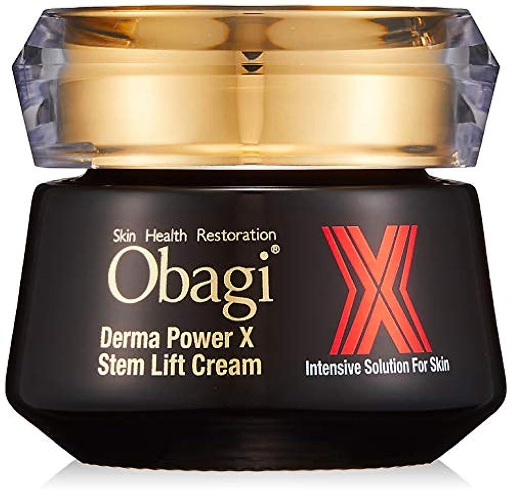 目を覚ます代表する慈悲Obagi(オバジ) オバジ ダーマパワーX ステムリフト(コラーゲン エラスチン) クリーム 50g