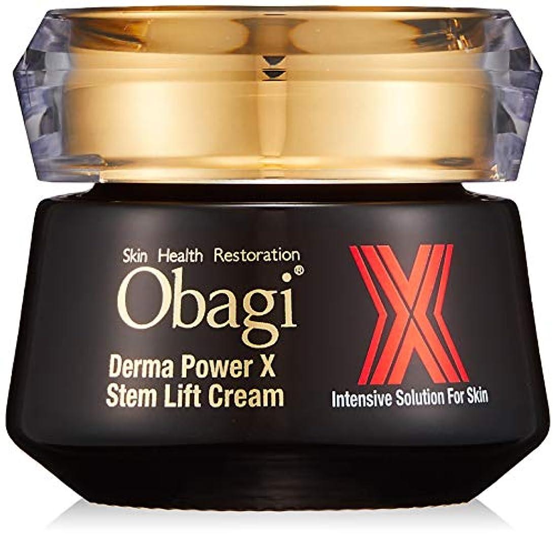自宅で提案発生するObagi(オバジ) オバジ ダーマパワーX ステムリフト(コラーゲン エラスチン) クリーム 50g