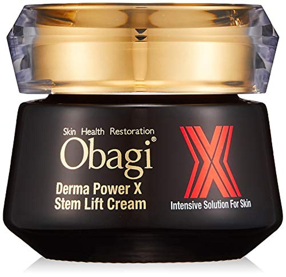 電気の抑制銀河Obagi(オバジ) オバジ ダーマパワーX ステムリフト(コラーゲン エラスチン) クリーム 50g