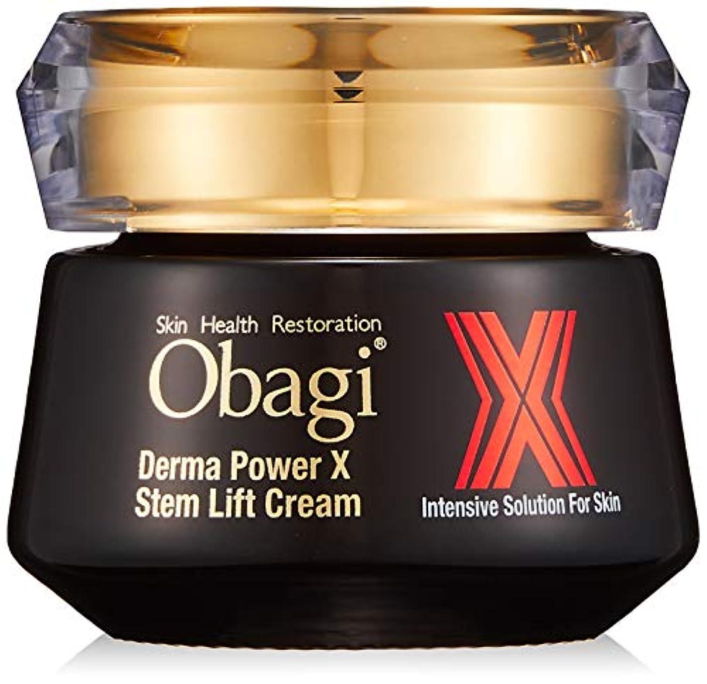 虚弱豪華な破壊するObagi(オバジ) オバジ ダーマパワーX ステムリフト(コラーゲン エラスチン) クリーム 50g
