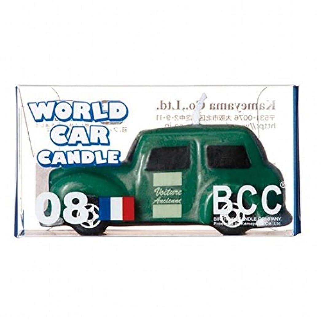 複雑スタック貴重なカメヤマキャンドル( kameyama candle ) ワールドカーキャンドルクラシックカー(フランス)