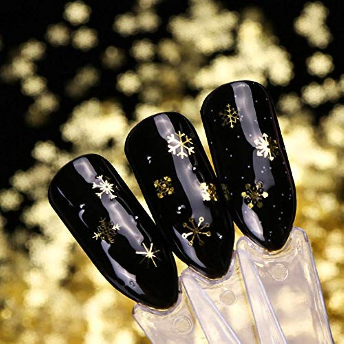 ゴシップアクロバット放出ネイルシール クリスマス 雪の結晶 雪 9種類混在 損傷のない 極薄 ネイル用品 ゴールド 埋め込み ネイルアート セルフネイル ネイルパーツ Esolom