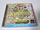 ポップンミュージック4アペンドディスク