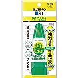 トンボ鉛筆 液体のり ピットマルチ2 HCA-122 ツインノズル Japan
