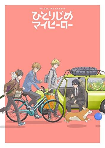 ひとりじめマイヒーロー 02 BD[Blu-ray/ブルーレイ]