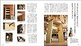 手づくりする木のスツール New Edition: 座り心地のよい形をさがす、つくる、つかう 画像