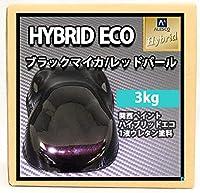 コスト削減に!レタンPG ハイブリッド エコ ブラックマイカレッドパール 3kg/自動車用 1液 ウレタン塗料 関西ペイント ハイブリット