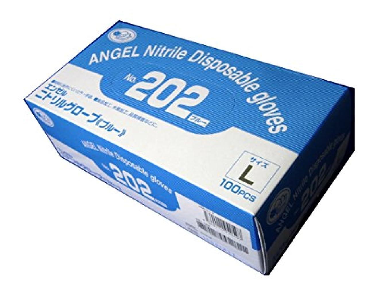 間に合わせ常習的漏れサンフラワー No.202 ニトリルグローブ 粉付 ブルー 100枚入り (Lサイズ)