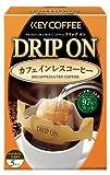 キーコーヒー ドリップオン カフェインレスコーヒー (8g×5P)×5個