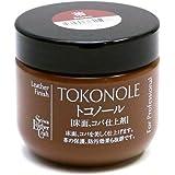 誠和レザークラフト用 床面仕上剤 トコノール 120g 茶