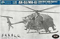 【王者堂】 キティホークモデル 1/35 プラモデル ヘリコプター アメリカ軍 AH-6J/MH-6J リトルバード フィギュア・6体付 飛行機 KITTYHAWK KITKH50004 未塗装 組み立て