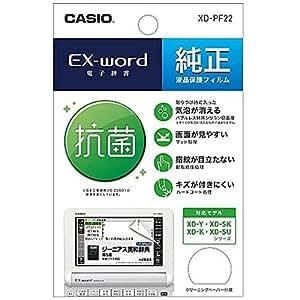 カシオ計算機 電子辞書 EX-word用純正保護フィルム XD-PF22