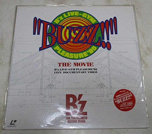"""BUZZ!!""THE MOVIE [Laser Disc]"
