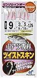 ハヤブサ(Hayabusa) SG小アジ専科 ツイストピンクレインボー6本 HS300-8-1.5