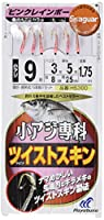 ハヤブサ(Hayabusa) SG小アジ専科 ツイストピンクレインボー6本 HS300-9-3