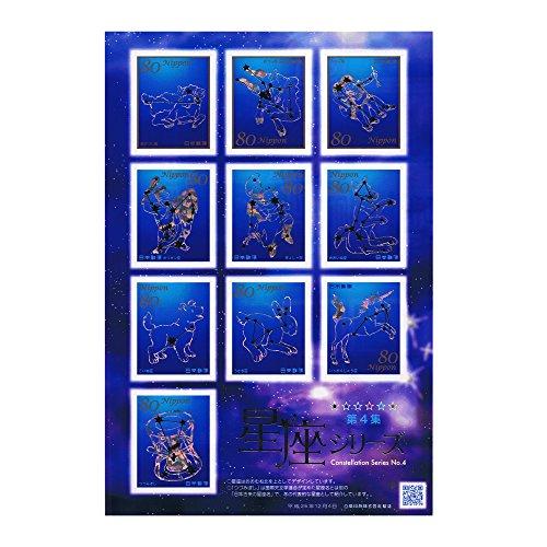特殊切手 星座シリーズ 第4集 平成25年 80円切手シート